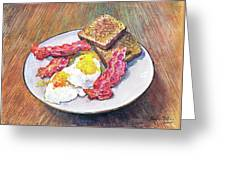 Breakfast Is Served Greeting Card