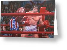 Breakin' Ribs - Rocky Greeting Card