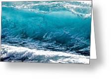 Breaking Wave At Kekaha Beach Greeting Card