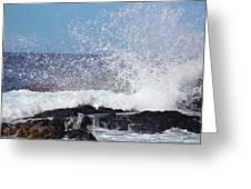 Breaking Waves Greeting Card