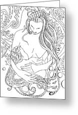 Breastfeeding Is Beautiful Greeting Card