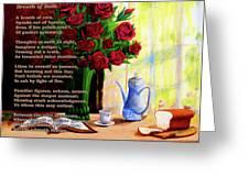 Breath Of Rose Greeting Card