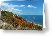 Breathtaking Bluffs _ Scarborough Bluffs Greeting Card