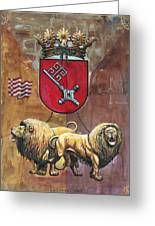 Bremen Greeting Card
