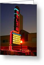 Brentwood Theatre Greeting Card