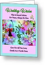 Brian Exton Celestial Flowers  Bigstock 164301632  2991949 Greeting Card
