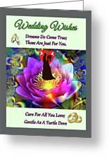 Brian Exton Sacred Flower Of Love  Bigstock 164301632  2991949  12779828 Greeting Card