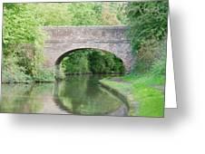 Brick Canal Bridge  Greeting Card