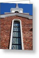 Brick Church Greeting Card
