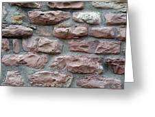 Brick Grungy Texture Greeting Card