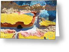 Brick In Sun Greeting Card