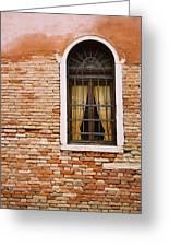 Brick Window Greeting Card
