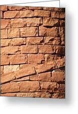 Bricks Spiraling Greeting Card
