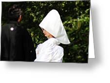 Bride In Uchikake Greeting Card