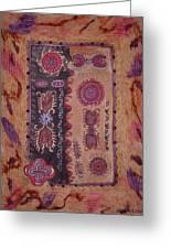 Bride's Shawl Greeting Card