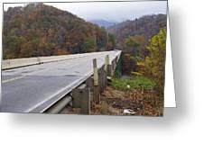 Bridge At Butler Greeting Card