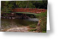 Bridge At Morikami Greeting Card
