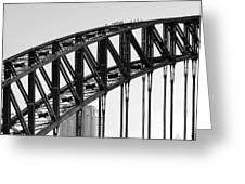 Bridge Climb 1 Greeting Card