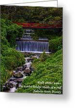 Bridge Haiku Greeting Card