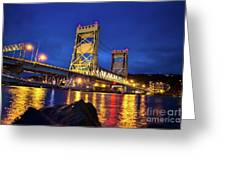 Bridge Houghton/hancock Lift Bridge -2669 Greeting Card