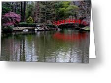 Bridge In Bamboo Garden Greeting Card