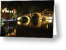 Bridge In Chinese Water Town Greeting Card by Andrew Soundarajan