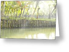 Bridge In Kerela Greeting Card
