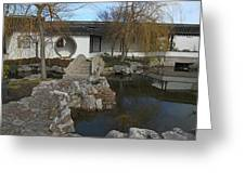 Bridge In The Chinese Garden Greeting Card