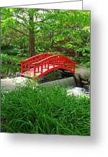 Bridge In The Woods Greeting Card