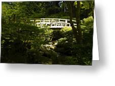 Bridge Of Peace Greeting Card