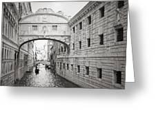 Bridge Of Sighs 5346-2 Greeting Card