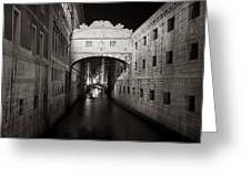 Bridge Of Sighs In The Night Greeting Card