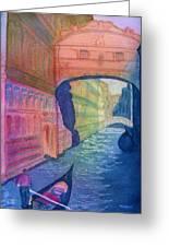 Bridge Of Sighs Venice Greeting Card