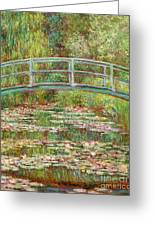 Bridge Over A Pond Of Water Lilies Greeting Card