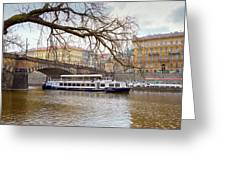 Bridge Over River Vltava Greeting Card