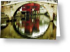 Bridge Over The Tong - Qibao Water Village China Greeting Card