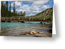 Bridge To The Other Side Greeting Card