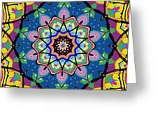 Brigadoon No. 1 Kaleidoscope Greeting Card