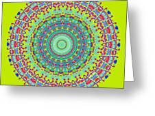 Brigadoon No. 7 Mandala Greeting Card