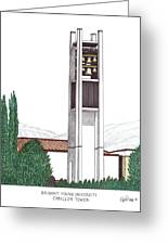 Brigham Young University Greeting Card