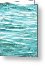 Bright Aqua Water Ripples Greeting Card