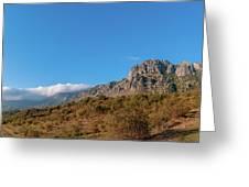 Bright Autumn Panorama Demerji Crimea Peninsula Greeting Card