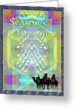 Bright Chalice Tree N 3 Kings Greeting Card