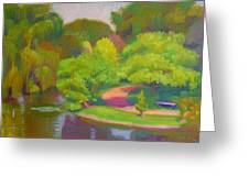 Bright Hazy Day Chicago Botanical Gardens Greeting Card
