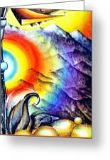 Bright Rainbow And Mountains. Cyborg's Land Greeting Card