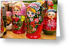 Bright Russian Matrushka Puzzle Dolls Greeting Card