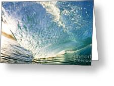 Bright Wave - Makena Greeting Card
