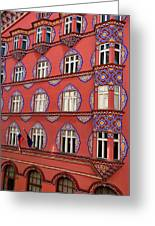 Brightly Colored Cooperative Business Bank Building Or Vurnik Ho Greeting Card
