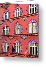 Brightly Colored Facade Vurnik House Or Cooperative Business Ban Greeting Card