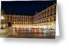 Brightly Lit Midnight - Plaza Mayor In Madrid Spain Greeting Card